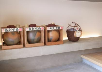 ゴーヤウォール-3/つながる家/岐阜の設計事務所 スペースワイドスタジオ